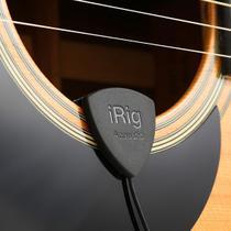 Irig acoustic - ik multimedia