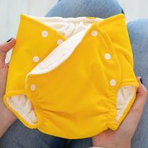Kit 2 Peças Fralda Ecológica Reutilizável e Absorvente de Pano Lavável Bebê Amarelo