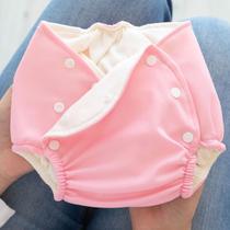 Kit 2 Peças Fralda Ecológica Reutilizável e Absorvente de Pano Lavável Bebê Rosa