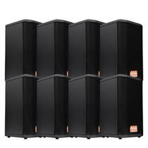 "Kit 8x caixas passivas SomPlus 8"" 150W SP082VIAS"