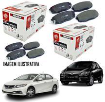 Kit Pastilha Freio Ceramica Dianteira e Traseira Honda Civic 1.8 LXL EXS LXS LXR 2013 2014 2015 2016