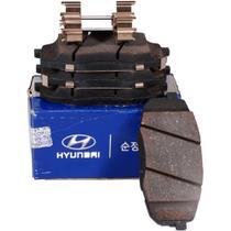 Pastilha freio dianteira hyundai i30 - original mobis