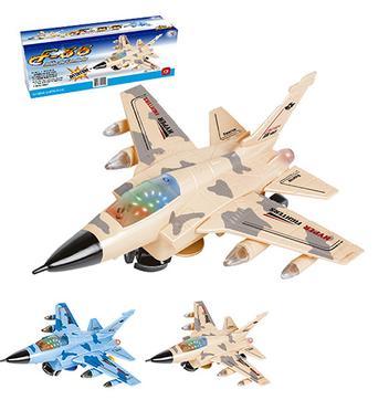 Aviao de combate bate e volta f35 colors com som e luz a pilha na caixa - Wellmix