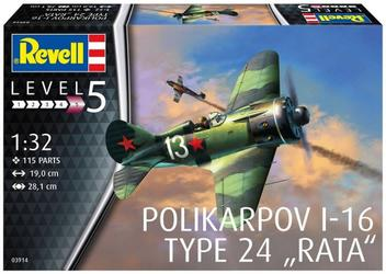 Aviao Polikarpov I-16 Type 24 - RATA 03914 - REVELL ALEMA - Brand