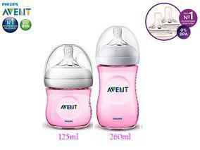 Kit 2 Mamadeiras Petala 125/260ml Rosa Philips Avent