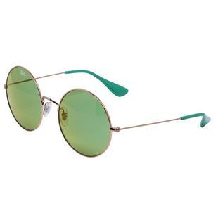 19960fd30 Óculos de Sol Ray Ban Ja-Jo Shine Copper RB3592 - Metal Dourado ...
