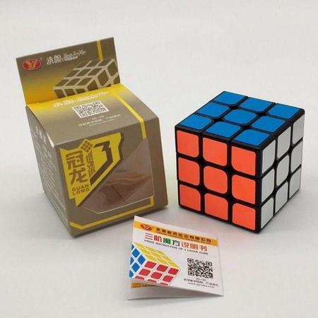 Imagem de Cubo Mágico Moyu Guanlong 3x3 56mm Profissional