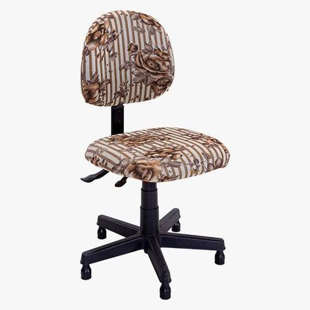 Imagem de Kit Capa Para Cadeira De Escritório Em Malha 1 Unidade Bege Estampada
