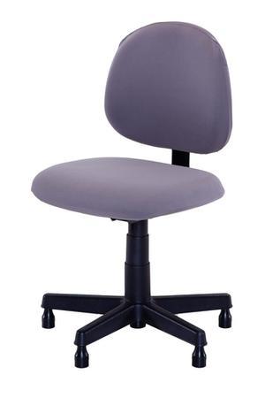 Imagem de Kit Capa Para Cadeira De Escritório Em Malha 1 Unidade Cinza
