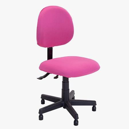 Imagem de Kit Capa Para Cadeira De Escritório Em Malha 1 Unidade Rosa