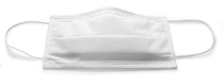 Imagem de Mascara Branca Tnt Tripla Camada Clipe Nasal Elástico 10un