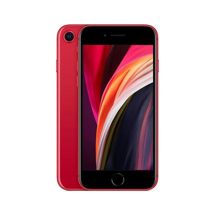 Celular Smartphone Apple iPhone Se 2 256gb Vermelho - 1 Chip