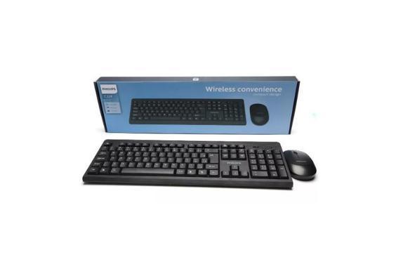 Kit Teclado e Mouse Wireless Spt6324 Philips