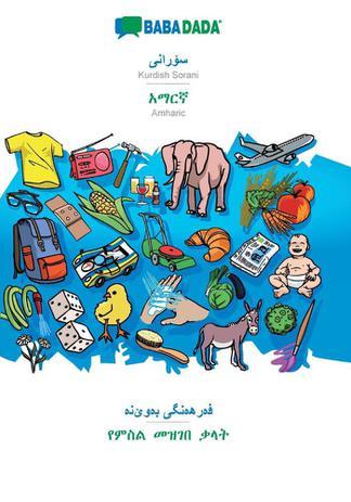 Imagem de BABADADA, Kurdish Sorani (in arabic script) - Amharic (in G