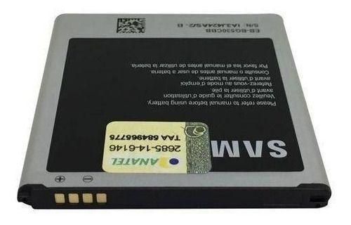 Imagem de Bateria para Galaxy J500, J320, G530,531,532
