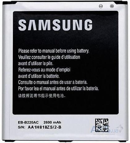 Imagem de Bateria samsung gran 2 duos g7102 eb-b220ac.