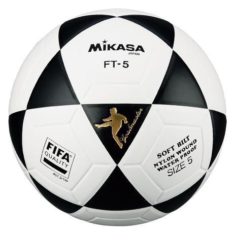 00bf4f4cef722 Bola de futevôlei Mikasa FT-5 FIFA - Vôlei - Magazine Luiza
