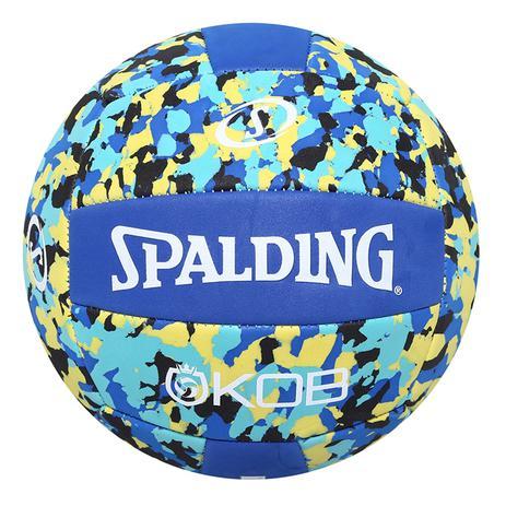 Bola de Vôlei Eva Foam Series Volley 5 Spalding - Bolas - Magazine Luiza 03146349515ad