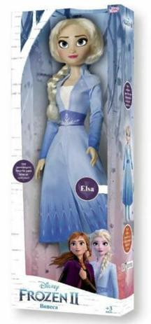 Imagem de Boneca Elsa Articulada Grande 55 Cms Frozen 2 Baby Brink