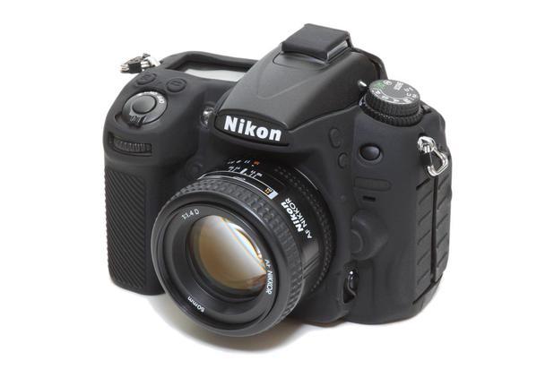 Imagem de Capa de Silicone para Nikon D7000