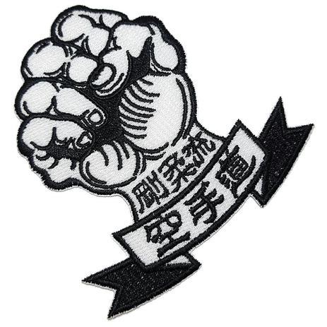 Imagem de Karate Kanji Patch Bordado Termo Adesivo Para Kimono Jaqueta