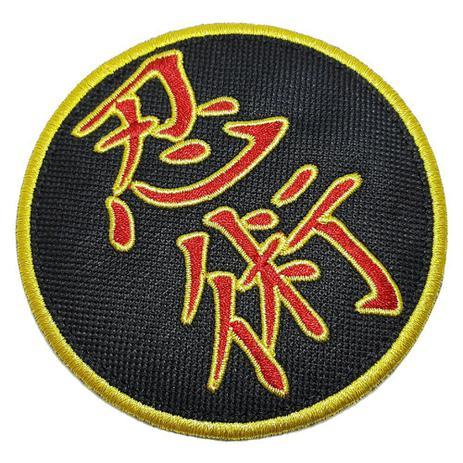 Imagem de Ninjutsu Kanjis Patch Bordado Para Kimono Jaqueta Camisa