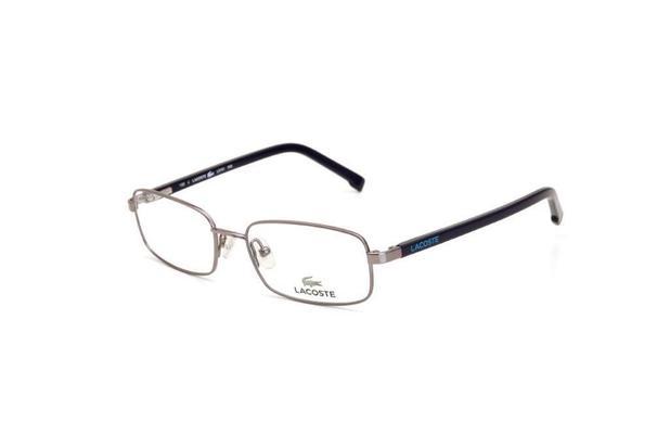 f7845ea487665 Óculos De Grau Masculino Lacoste Em Metal Prata