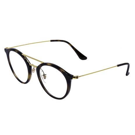 025ea6f76 Óculos de Grau Ray Ban Feminino RB7097 C2019 - Acetato Tartaruga Marrom
