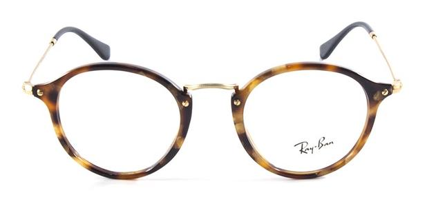 b8dd41485ad36 https   www.magazineluiza.com.br oculos-de-grau-ray-ban-balgriff ...