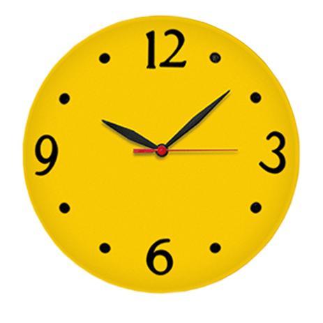 Imagem de Relógio de Parede Silencioso Amarelo Delta