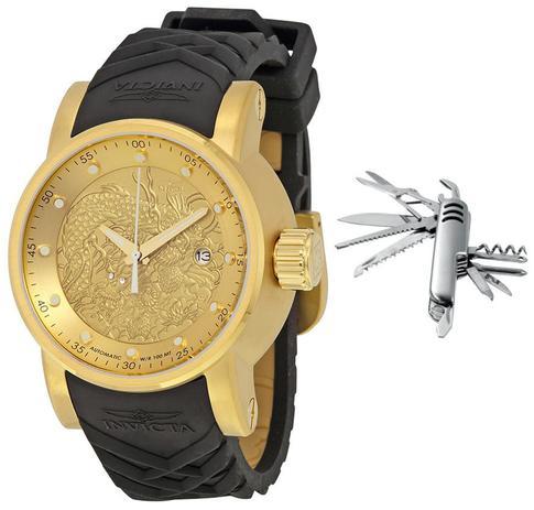 c2239cad9db Relógio Invicta S1 Hally Yakuza 15863 + Chaveiro Canivete Estilo Suíço 11  Funções