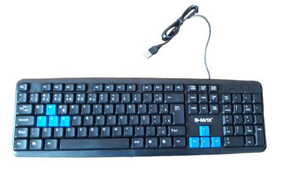 Imagem de Teclado Inova para uso Gamer