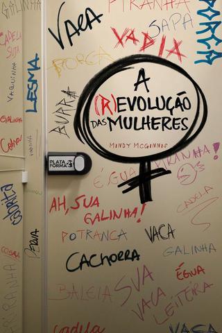 Imagem de A (r)evolução das mulheres
