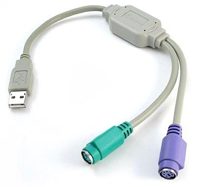 Imagem de Adaptador USB (M) x 2 PS2 (F)