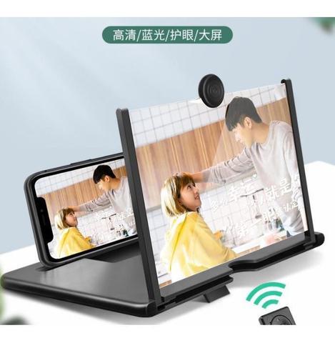 Imagem de Ampliadora Lente De Aumento Tela 3d Suporte Tablet Zoom Celular F5