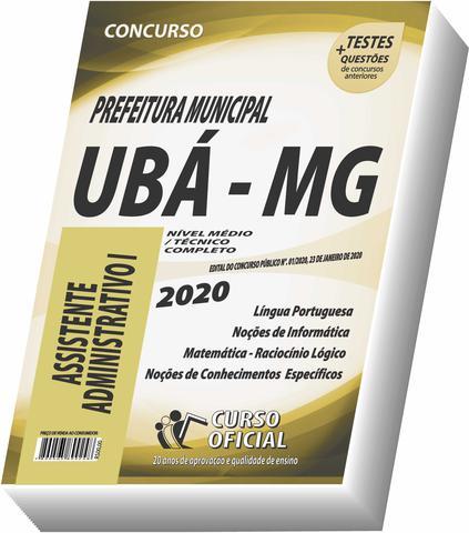 Imagem de Apostila Prefeitura De Ubá - Assistente Administrativo I