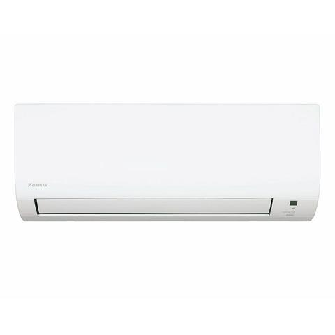Imagem de Ar Condicionado Multi Tri Split Inverter Daikin 2x9000+1x12000 Btus Quente/frio 220V Monofasico S3MXS2412P