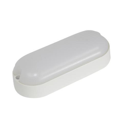 Imagem de Arandela Externa Mini Tartaruga LED Branco 7W Luz Branca Iluminatti
