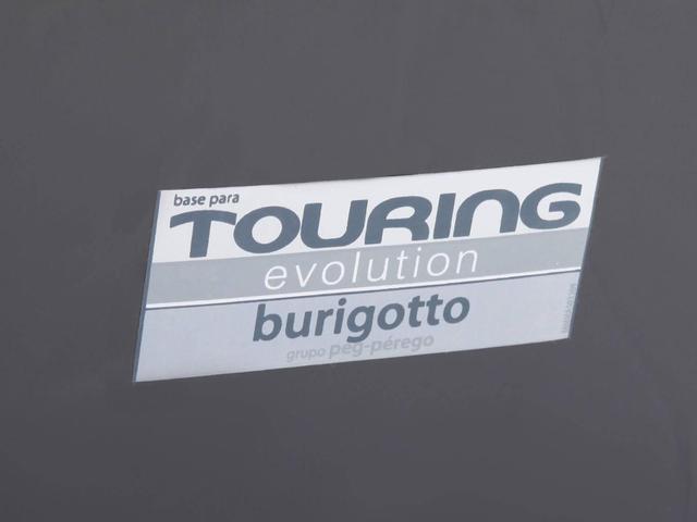 Imagem de Base de Cadeira para Auto Touring Evolution