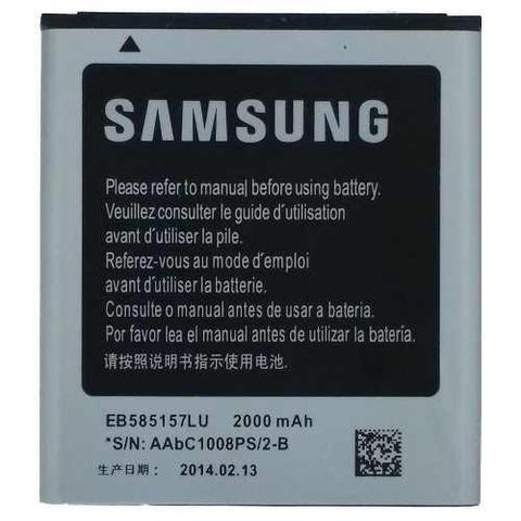 Imagem de Bateria EB585157LU Samsung I8552 Galaxy Win Duos