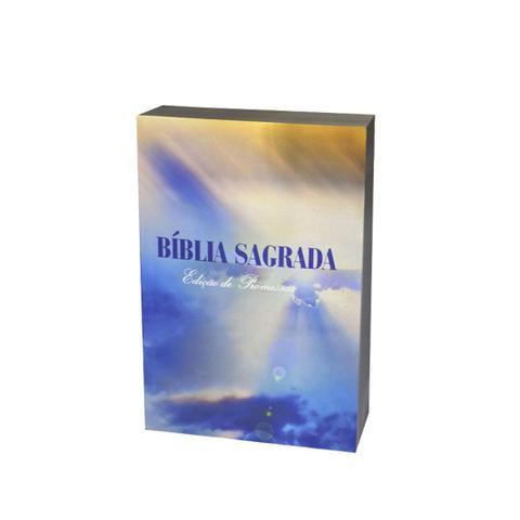 Imagem de Bíblia Letra Pequena Brochura - Edição de Promessas 12X9 cm