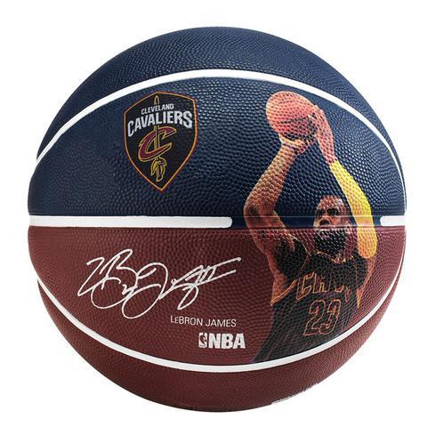 5daa2e336 Bola de Basquete Lebron James NBA 83349Z Spalding - Bola de Basquete ...