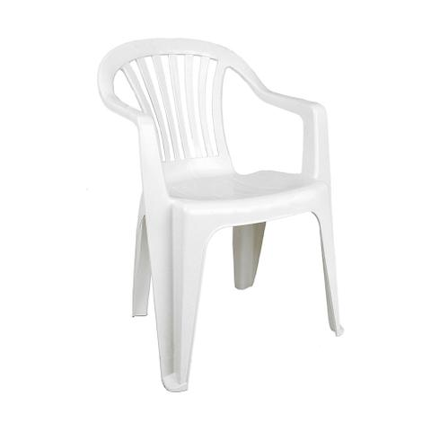 Imagem de Cadeira de Plástico Vila Boa Vista Branca Antares