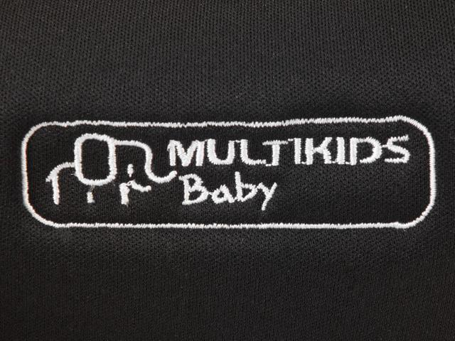 Imagem de Cadeira para Auto Reclinável Multikids Baby BB516