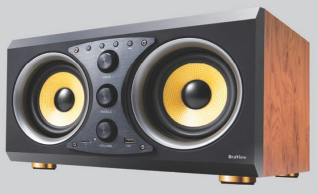 Imagem de Caixa de som Subwoofer  Aquarius Pro 50W RMS SP-A50B com Bluetooth