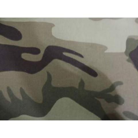 Imagem de Calça Feminina Skinny Army (Desert Brow)