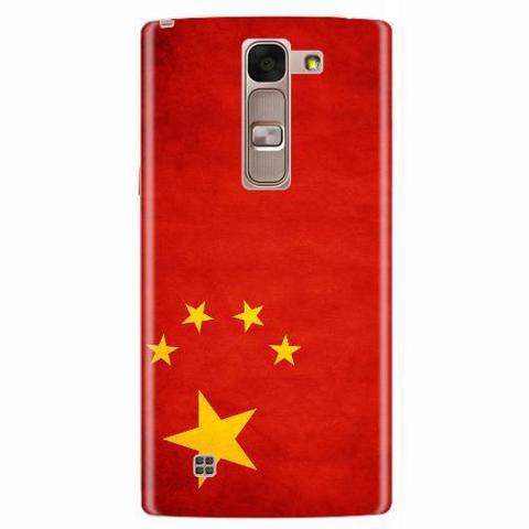 Imagem de Capa para LG Prime Plus Bandeira China