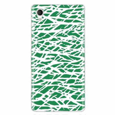 Imagem de Capa para Xperia M4 Aqua Green Abstract