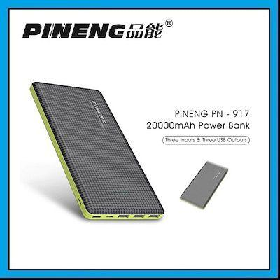 Imagem de Carregador Portátil   Pineng  20.000 Mah compativel Iphone 6, 7 e 7 plus