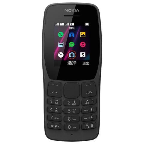 Imagem de Celular Nokia 110 - Rádio FM e Leitor integrado Preto